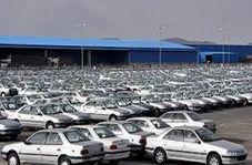 شرایط عجیب ایران خودرو برای پیش فروش 40 هزار دستگاه خودرو!