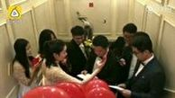 گرفتن امتحان زبان انگلیسی از داماد توسط عروس