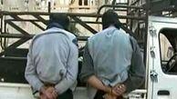 تروریستهایی که سلاحهایشان را در بار سبزی جاساز کرده بودند