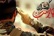 شهید مدافع حرمی که فکر میکرد همه از چهرهاش میترسند!