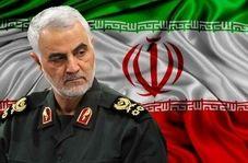 اولین واکنش صفحه اینستاگرام سردار سلیمانی به اقدام آمریکا علیه سپاه