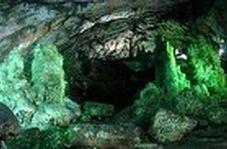 قایق سواری در غار زیبای چین