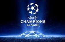 برترین سیوهای هفته نخست لیگ قهرمانان اروپا 2020-2019