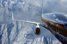 فرود تماشایی هواپیما روی باند برفی + فیلم
