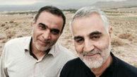 مردی که همسرش را پیش حاج قاسم واسطه کرد تا به سوریه برود