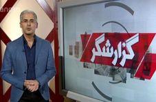 گاف شبکه منوتو در پوشش اخبار بازار ارز!