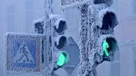 وقتی سرمای منفی ۵۳ درجه روسیه با هیچ چیزی شوخی ندارد!