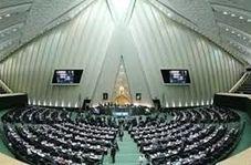 گرفتاری نمایندگان مجلس شورای اسلامی استان کرمانشاه در پیله خود ساخته!