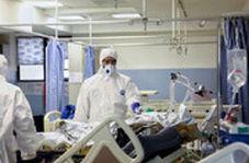کدام بیمه ها هزینه های درمانی کرونا را پرداخت میکنند؟