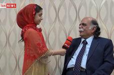 ذوق زدگی پرفسور کزازی از شیرین زبانی دختر خردسال گزارشگر