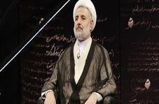 تعداد مدیران دو تابعیتی در کشور از زبان رئیس کمیسیون امنیت ملی مجلس