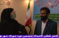 شوخی بسیار جالب یک شهروند با کاندیدای شورای شهر تهران / فیلم