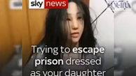 گریم دخترانه فوق العاده خلافکار برزیلی برای فرار از زندان