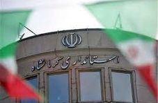 معرفی آدم کوتوله ها برای استانداری کرمانشاه، خیانت در حق مردم است