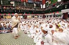 مراسم عزاداری امام حسین (ع) با حضور نخست وزیر هند!