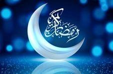 «ربنا» اثر جدید گروه محمد رسولالله(ص)