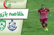 خلاصه بازی ملوان بندر انزلی 0 - خیبر خرم آباد 2