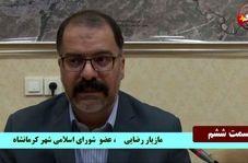 مازیار رضایی: آقای فرماندار ؛ لطفا ورود کنید/ همکاران به قانون احترام بگذارند