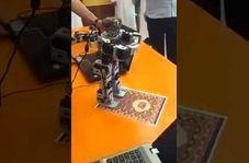 چینیها ربات نمازخوان ساختند!