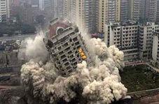 دستگاهی که هنگام تخریب ساختمان، جلوی بلند شدن گرد و خاک را میگیرد