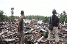 وضعیت روستاهای اندونزی پس از سونامی مرگبار