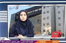 پویش «همسایه هم» و بسته های تشویقی برای شهروندان تهرانی