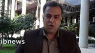 توصیه های پیشگیرانه خبرنگار صداوسیما درباره کلاهبرداریهای اینترنتی