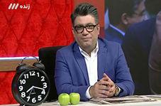 کنایه مجری برنامه حالا خورشید به نمایندگان مجلس شورای اسلامی!