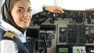 لحظه فرود بانوی خلبان ایرانی با یک هواپیمای MD80