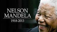 رونمایی از تندیس نلسون ماندلا در سازمان ملل!