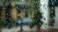 بارندگی در زیباترین خیابان دنیا