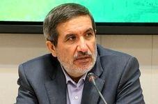 امتیاز شورای پنجم تهران به کدام نماینده مجلس بوده است؟