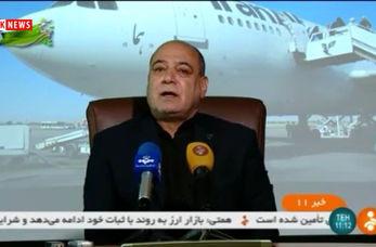 گزارش مدیرعامل ایران ایر بعد از پایان انتقال حجاج ایرانی به میهن اسلامی
