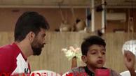 بخشهایی از مستند تکان دهنده پدیده جدید فیلمسازی ایران درباره اعتیاد در تهران