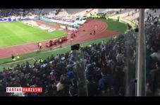 شعار تند هواداران استقلال علیه کاپیتان
