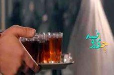 نماهنگ «چای روضه» با صدای سید حمیدرضا برقعی