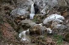 مناظری زیبا از آبشار فصلی در « آبپزان»