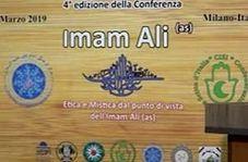 ایتالیا، میزبان چهارمین همایش امام علی(ع)