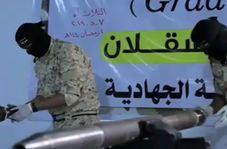 خط و نشان جهاد اسلامی فلسطین برای رژیم صهیونیستی