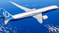 فرود اضطراری به دلیل نقص در ارابه فرود هواپیما