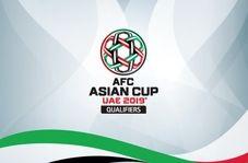 تایملپسی دیدنی از افتتاحیه جام ملتهای آسیا