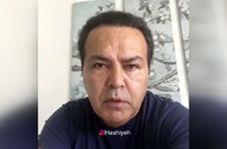 پیام فریبرز عربنیا به هوادارانش از خارج کشور