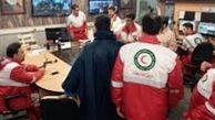 اعلام آمادهباش نیروهای هلال احمر در مناطق زلزلهزده/فیلم
