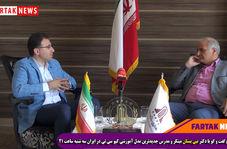 کیو سی تی ، راهی برای آینده روشن استان کرمانشاه است