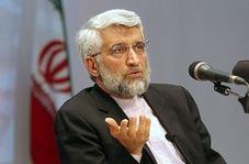 """ثبت نام""""سعید جلیلی"""" در انتخابات"""
