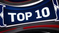 10 حرکت برتر بسکتبال NBA در دیدارهای امروز