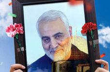 فیلم دیده نشده از سردار شهید سلیمانی در خانه