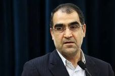 اعترافات عجیب وزیر بهداشت از دولت