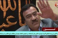 حرف های تند و بی پرده رسول آزادی در شورای شهر کرمانشاه
