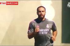 تمرینات آماده سازی رئال مادرید